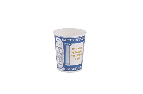 Ny Coffee Cup (50 Paper Cups Per Pack) It's Our Pleasure TO SERVE YOU - No Lids Included