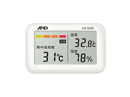 A&D 携帯型 熱中症計 みはりん坊ジュニア AD-5690
