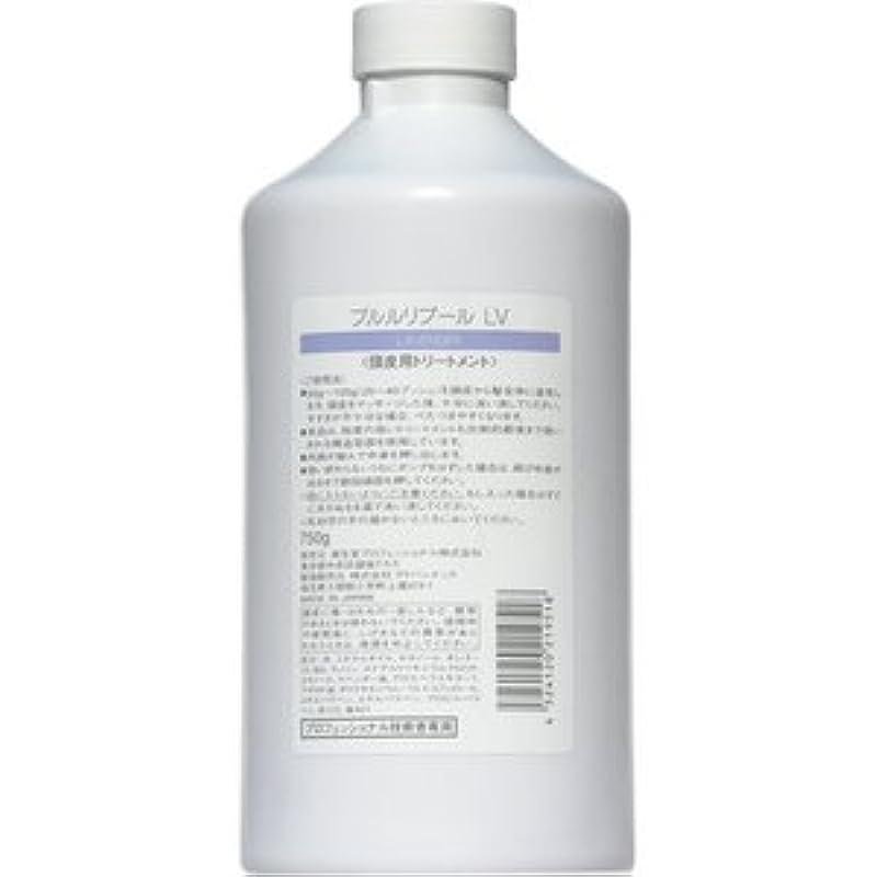たらい雲泣く【x5個セット】 資生堂 プルルリブール LV(ラベンダー) 頭皮用トリートメント 750g