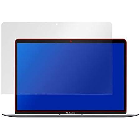 ミヤビックス MacBook Air 13インチ Retina (2020 M1 / 2020 / 2019 / 2018) / MacBook Pro 13インチ (2020 M1 / 2020 / 2019 / 2018 / 2017 / 2016) 用 日本製 防指紋 防気泡 光沢液晶保護フィルム OverLay