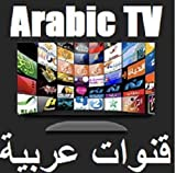 Best Tv Arabic Iptv Boxes - جهاز القنوات العربيه بجميع انواعها Arabic tv Box Review