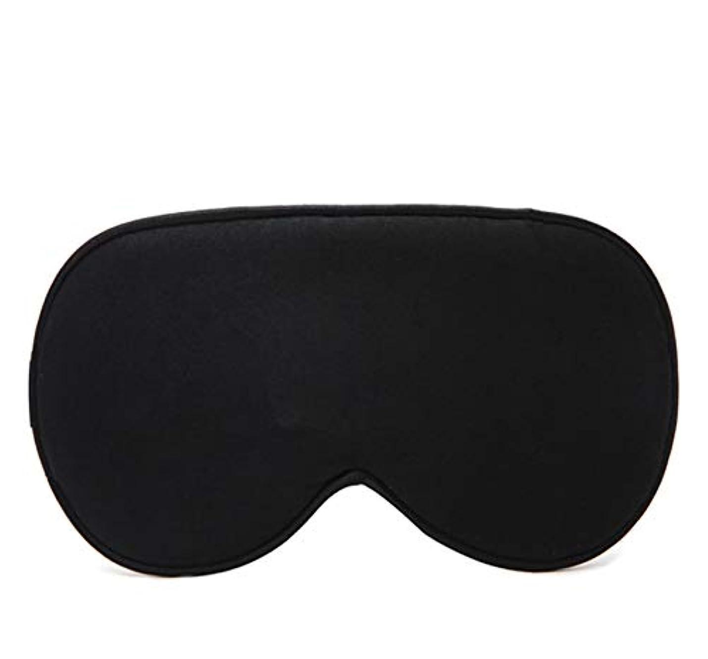 無線減少カウンタNOTE 3dソフト通気性ファブリックアイシェード睡眠アイマスクポータブル旅行睡眠休息補助アイマスクカバーアイパッチ睡眠マスク