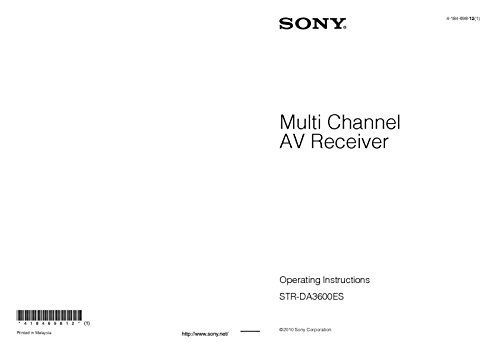 Sony STR-DA3600ES AV Reciever Owners Manual [Plastic Comb] [Jan 01, 1900] Misc