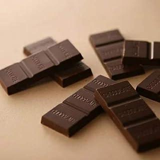敬老の日 大量 ギフト ハイカカオチョコレート 個包装 お配り お土産 手土産 お菓子 チョコ 大量 お配り 小分け カカオ70%以上 (カカオ80 50枚 500g)