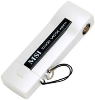 MSI DigiVOX Mini II V3.0 USB TV Tuner