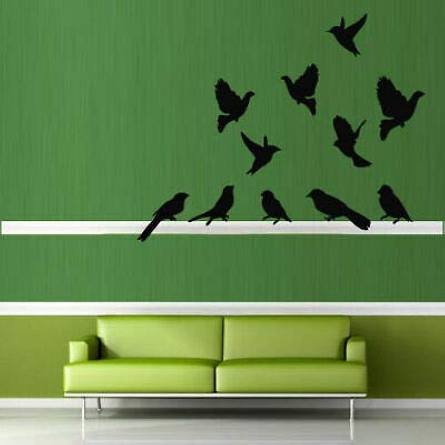 Yilooom Wall Decal Sticker Vinyl Bird Flight Wings Pack Bedroom Room Nursery