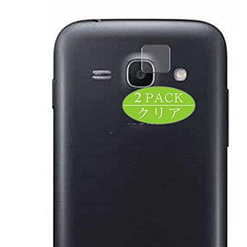 VacFun 2 Piezas Protector de Lente de cámara, compatible con Samsung Galaxy Ace 4 LTE G313 G313F, Cámara Trasera Lente Protector(Not Cristal Templado)