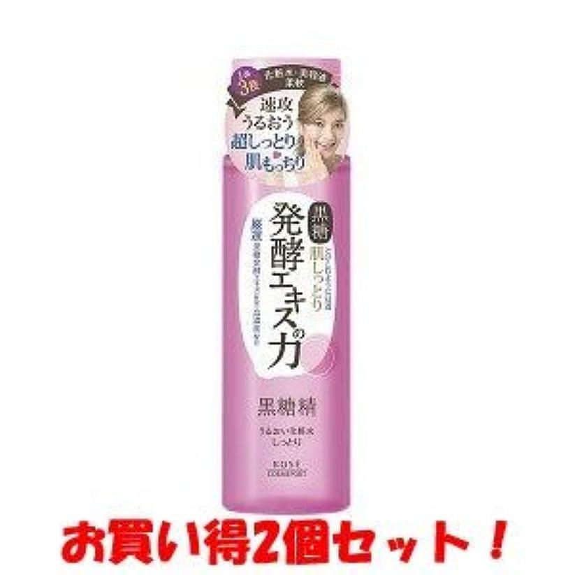 夢中嵐の狐(2017年の新商品)(コーセーコスメポート)黒糖精 うるおい化粧水 しっとり 180ml(お買い得2個セット)