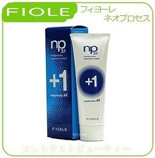 【X2個セット】 フィヨーレ NP3.1 ネオプロセス AFプラス1 50g FIOLE ネオプロセス