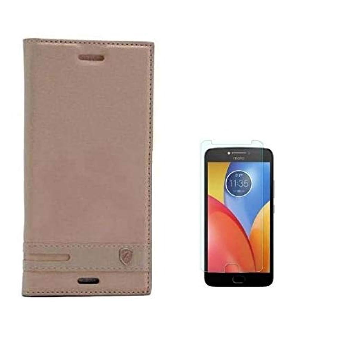 Teleplus for Motorola Moto E4 Magnet Full Protective Cover Case Gold + Glass Screen Protector
