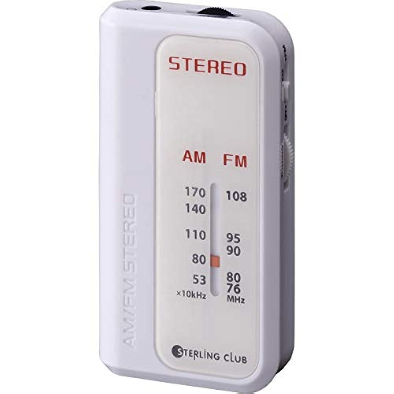 実験室スロー思いつくスターリング クラブ AM/FMステレオポケットラジオ 6930 【家電 ラジオ わいどfm対応 防災 小型】