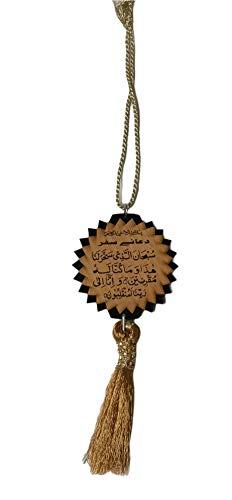 Circular 2in1 Double Sided Islamic Car Hanger With Travel Dua (dua-e-safr) And Ayatul Kursi