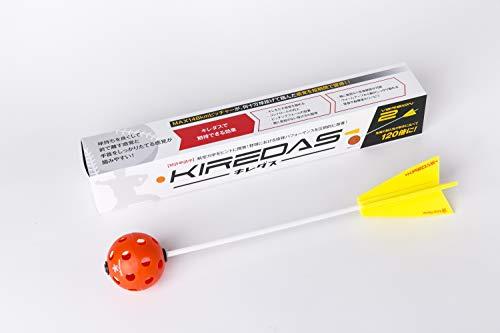 KIREDAS キレダス V2 ノーマルタイプ 投球練習 フォーム改善