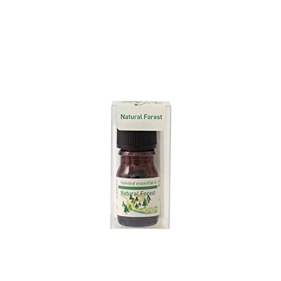 繊細照らすアンタゴニスト生活の木 ブレンドエッセンシャルオイル ナチュラルフォレスト 5ml