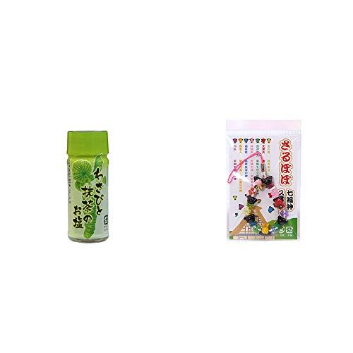 [2点セット] わさびと抹茶のお塩(30g)・さるぼぼ七福神ストラップ / 縁結び・魔除け //