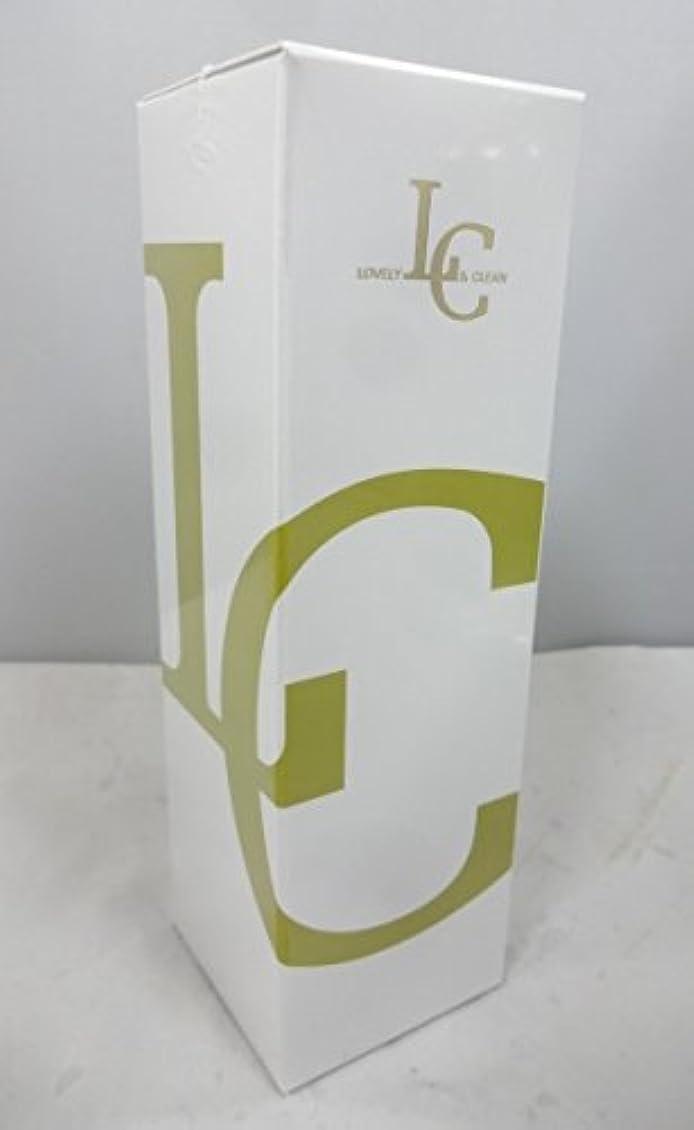 方法論実質的に彼らはL.C. モイスチャースキンミルク 乳液 115ml