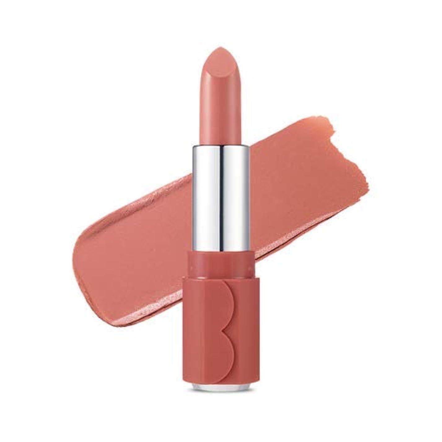 ハードリングスペインおめでとうエチュードハウス ディアマイブルーミングリップストーク 3.4g / ETUDE HOUSE Dear My Blooming Lips Talk # BE118 Vienna Strawberry Latte [並行輸入品]