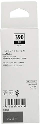 『Canon 純正 インクボトル GI-390BK ブラック』の4枚目の画像