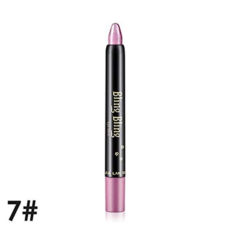 ルネッサンス誇張作物健康と美容アイシャドウ 3 PCSプロフェッショナルビューティ蛍光ペンアイシャドウペンシル 化粧 (色 : 7 Rose powder)