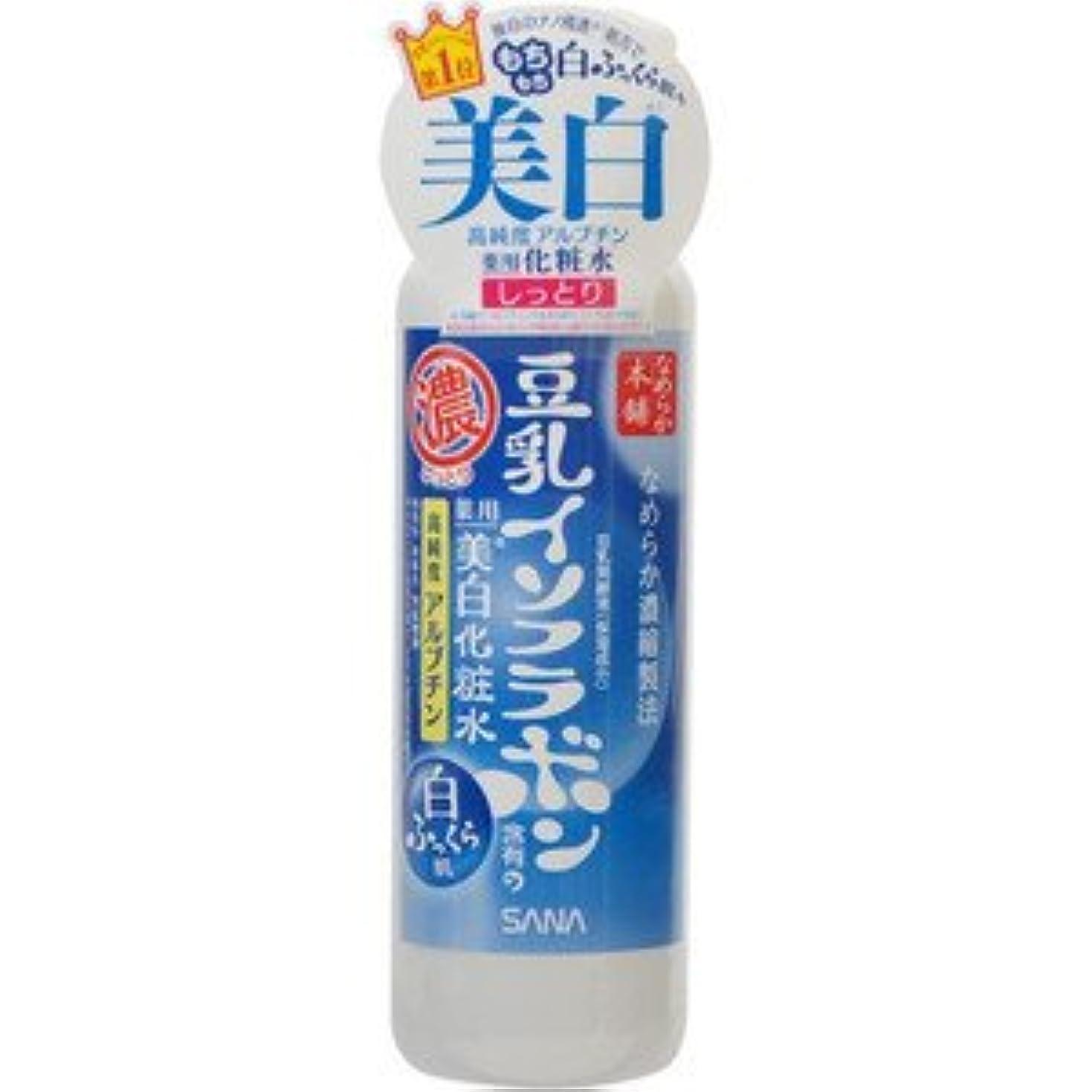 代わって屋内敵対的サナ なめらか本舗 薬用美白しっとり化粧水 × 10個セット