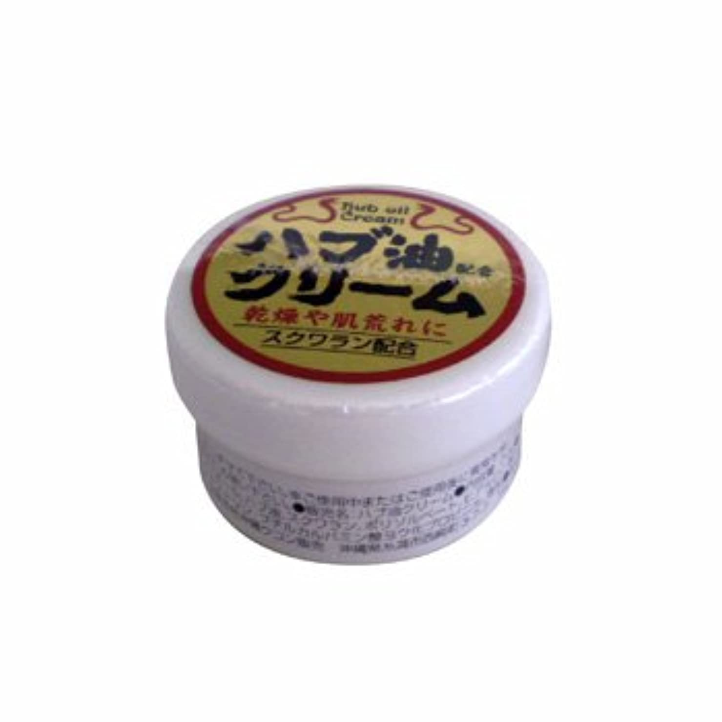 鳴らすロケーション印象ハブ油配合クリーム 5個【1個?20g】