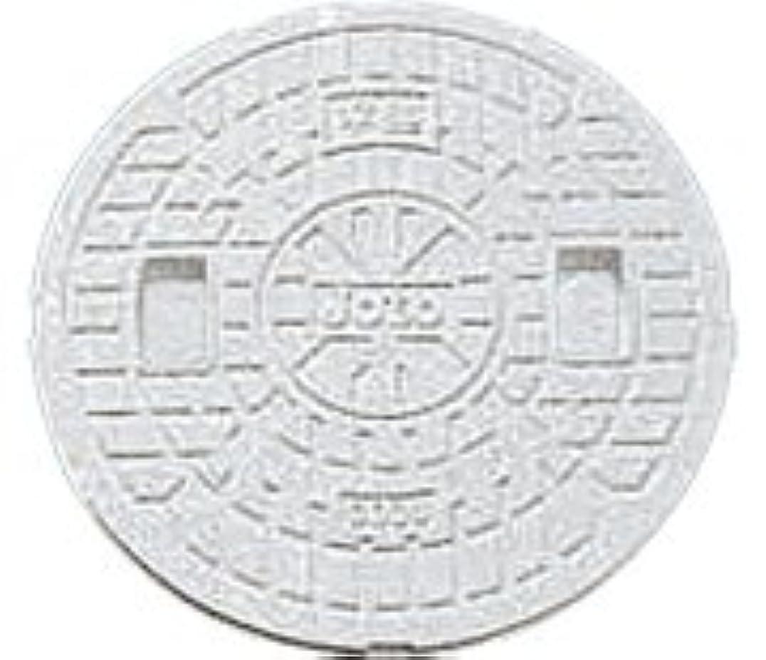政治的サージたらい丸マス蓋 樹脂製 350型(直径385mm) JM350UW (雨水 穴なし) 城東テクノ