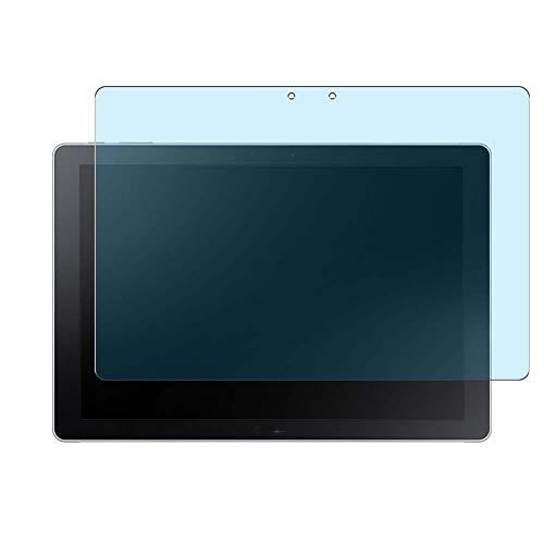 """Vaxson 2-Pack Anti Luce Blu TPU Pellicola Protettiva, compatibile con Samsung Galaxy Book 12"""", Screen Protector Film [ Non Vetro Temperato ]"""