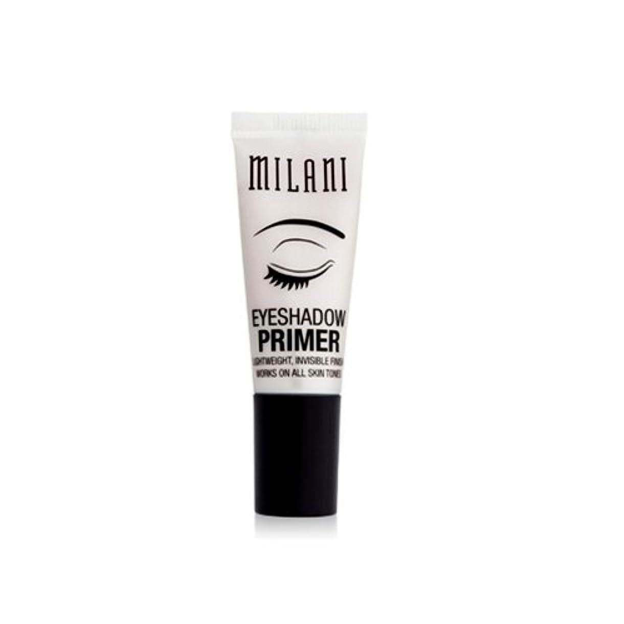 マウンド自然公園球状MILANI Eyeshadow Primer - Nude (並行輸入品)