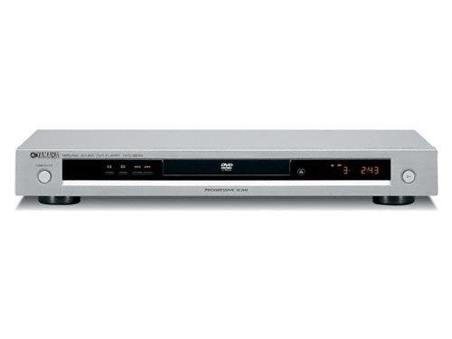 YAMAHA DVDS559MKII All Multi Region Code Free DVD Player (110V-220V)