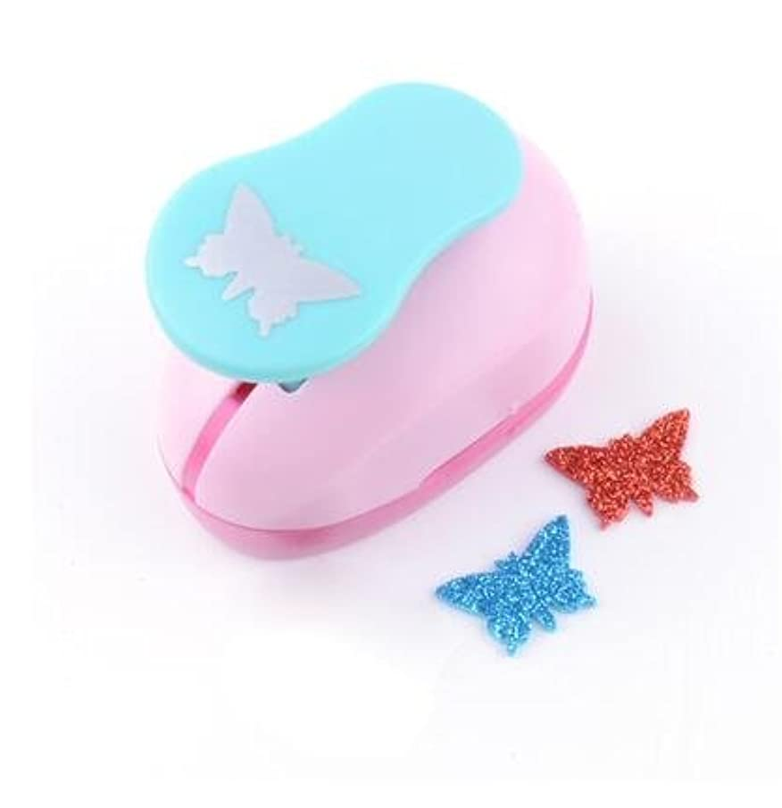 Fascola 5/8'' Paper Craft Punch,card Scrapbooking Engraving Kid Cut DIY Handmade Hole Puncher (Butterfly)