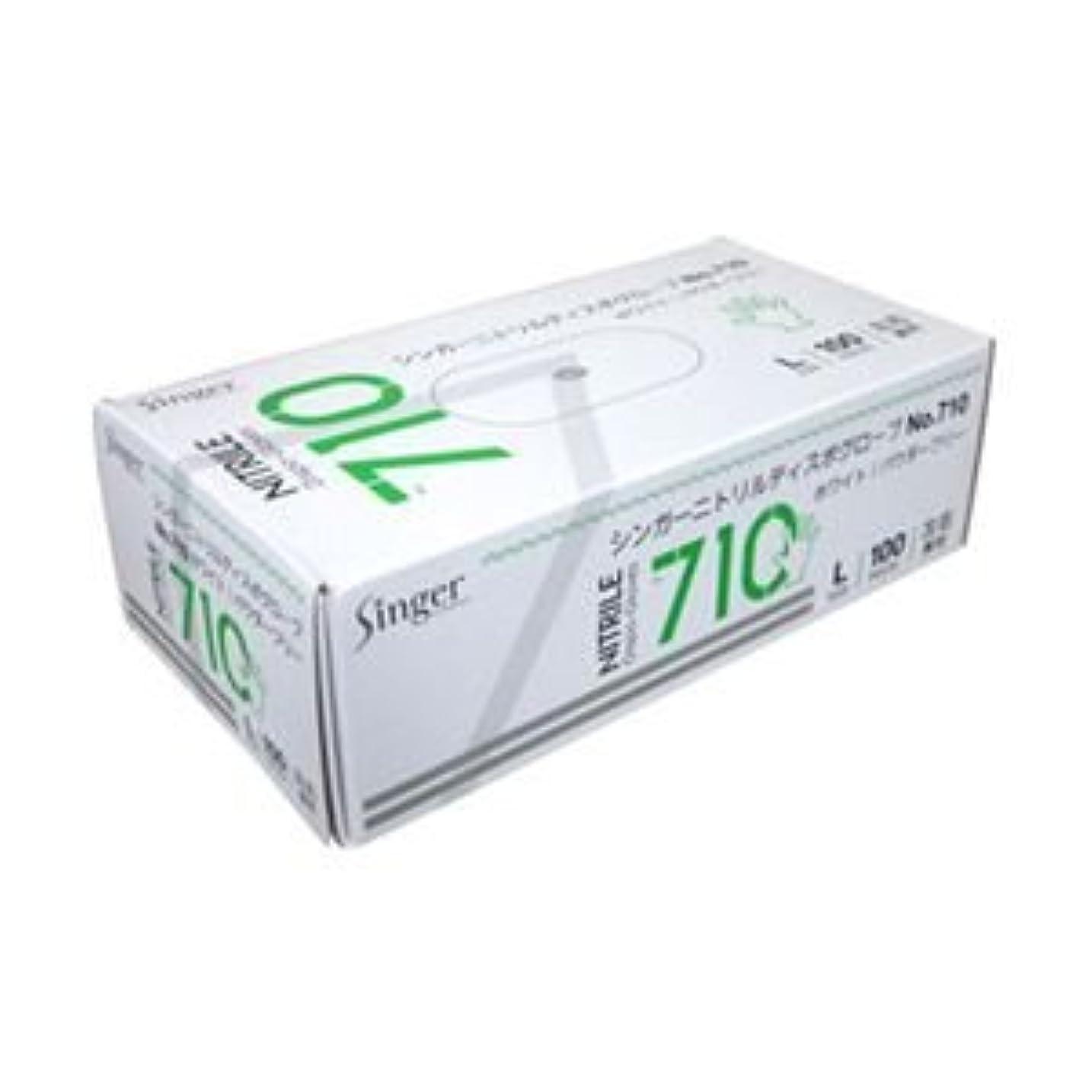 良いケーキ信仰(業務用セット) ニトリル手袋 粉なし ホワイト L 1箱(100枚) 【×5セット】 dS-1642153