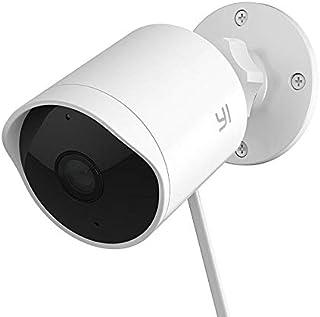 كاميرا مراقبة أمنية خارجية من واي للرؤية الليلية مضادة للماء للحماية لاسلكية - ابيض