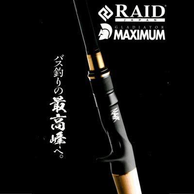 レイドジャパン グラディエーター マキシマム GX-59ULS-AS SOLID MAXX UL
