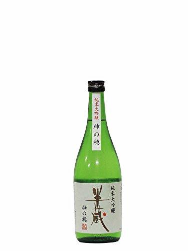 大田酒造 半蔵 純米大吟醸 神の穂 720ml