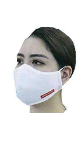 2 Stück waschbare Textil Mund-Nasen-Maske