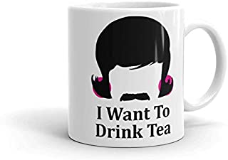 Clicky - I Want To Drink Tea Mug | Queen Band I Want To Break Free Freddie Mercury Song Coffee Mug- Mug Coffee 11Oz