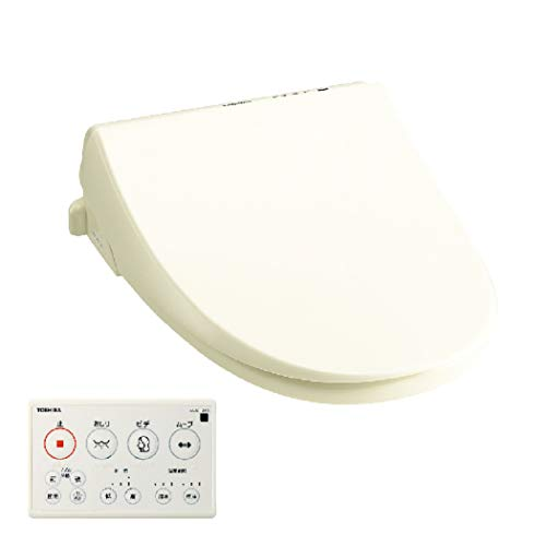 Toshiba Hot Water Wash Toilet Seat, Clean Wash