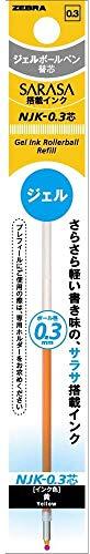 ジェルボールペン替芯 NJK-0.3芯 RNJK3-Y [黄]