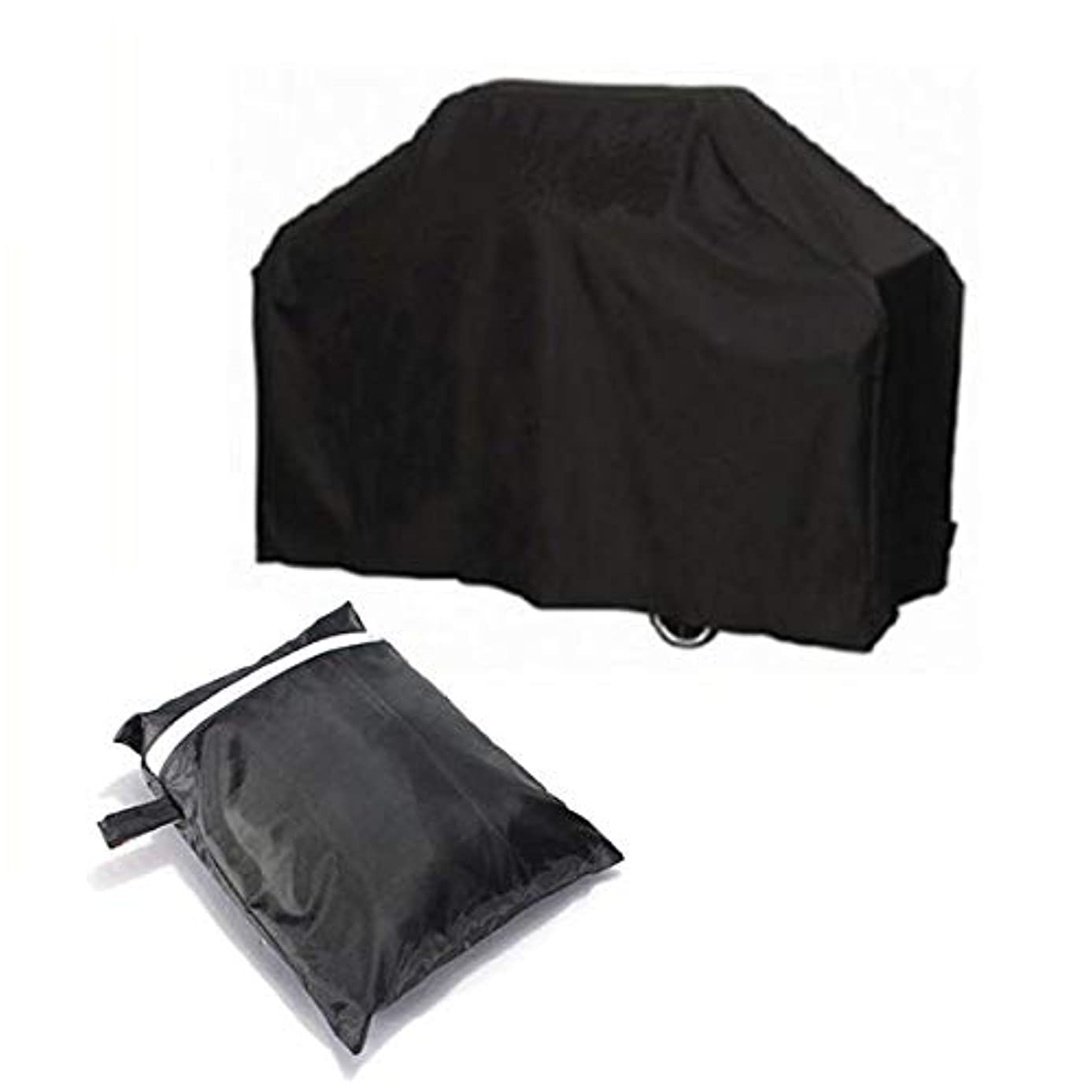 Grill Cover - Waterproof Bbq Electic Grill Cover Garden Proof Barbecue Protection Shield - Master Medium Coal Waterproof Brown Universal Material #2187 Lions Cover Elastic Covers Road Extra Phill