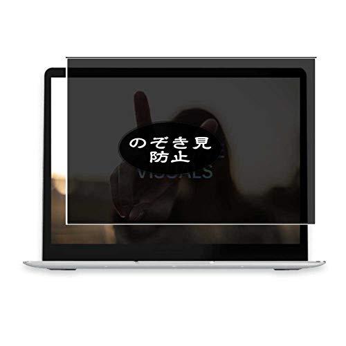 VacFun Anti Espion Protection d'écran, Compatible avec ALLDOCUBE VBook 13.5', Intimité Protégé Film Protecteur(Non vitre Verre trempé) Anti Spy