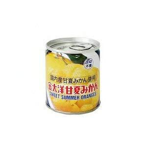 【業務用】太洋食品 国内産 甘夏 みかん缶詰 210g