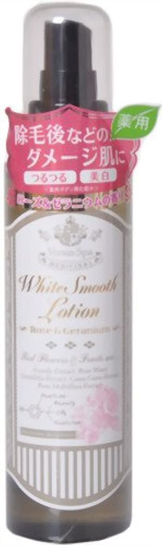 保存する設計によると薬用ホワイトスムースローション 150ml (833813060)