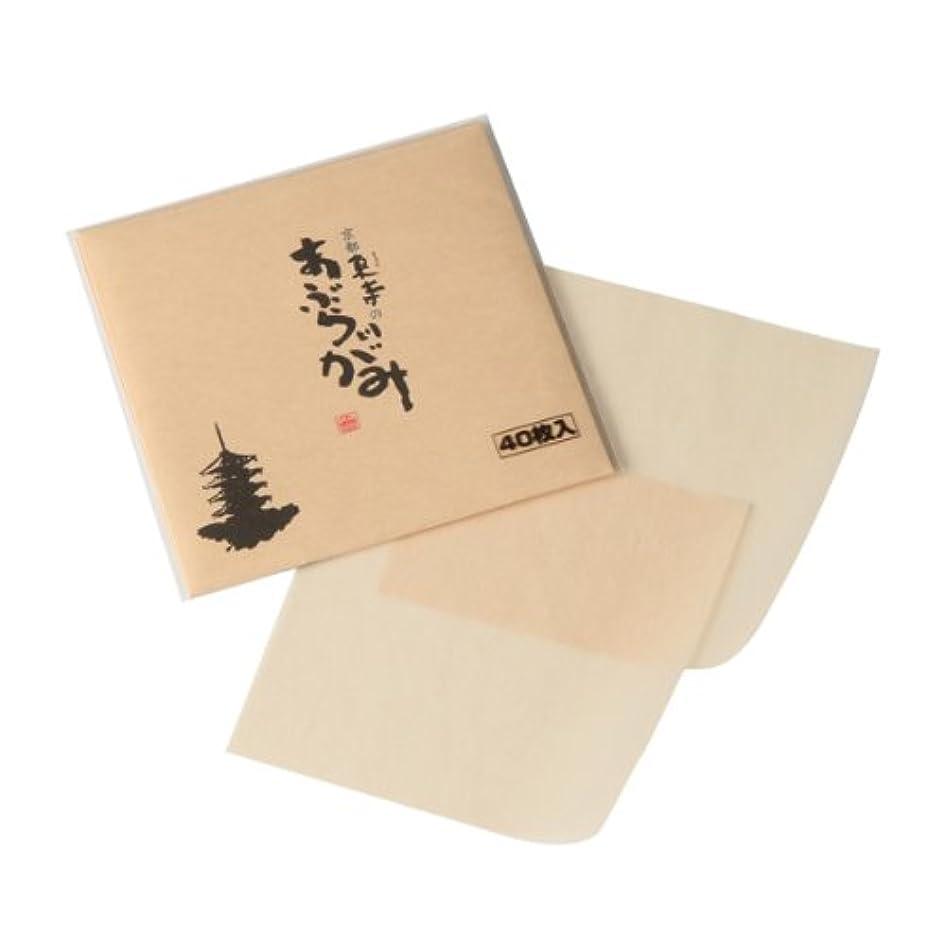 業界起きろ小間京都東寺のあぶらとりがみ レギュラーサイズ 40枚入