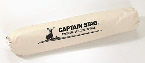 キャプテンスタッグ(CAPTAINSTAG)チェアリラックスクッションチェアCSクラシックスUC-1647ホワイト