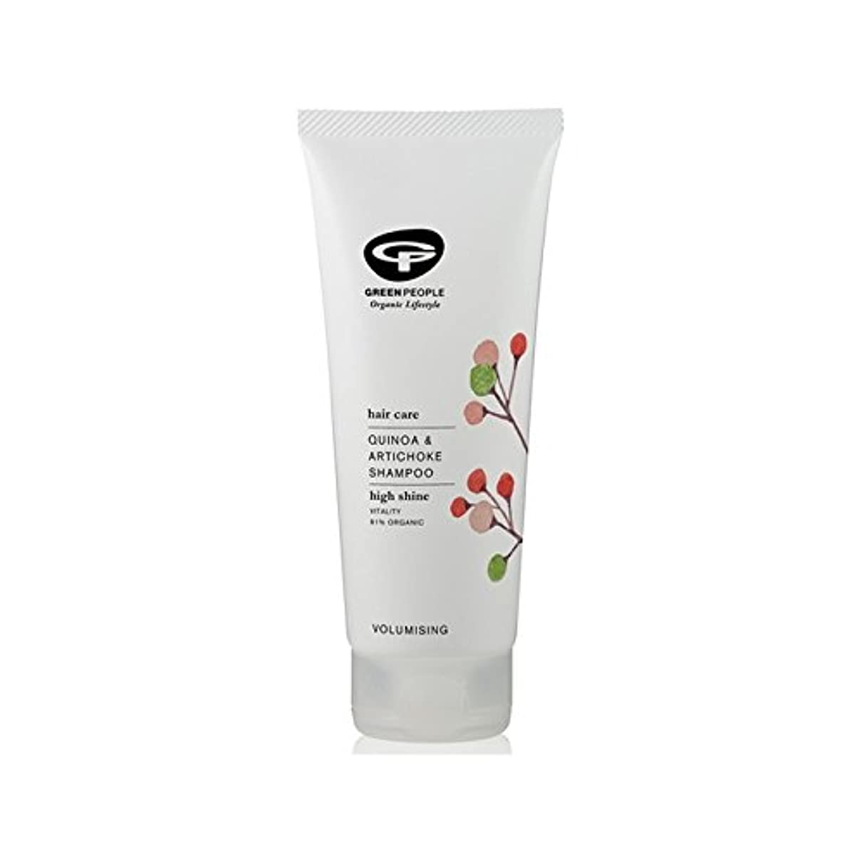 添加ヒギンズベルトGreen People Quinoa & Artichoke Shampoo (200ml) - 緑の人のキノア&アーティチョークシャンプー(200ミリリットル) [並行輸入品]