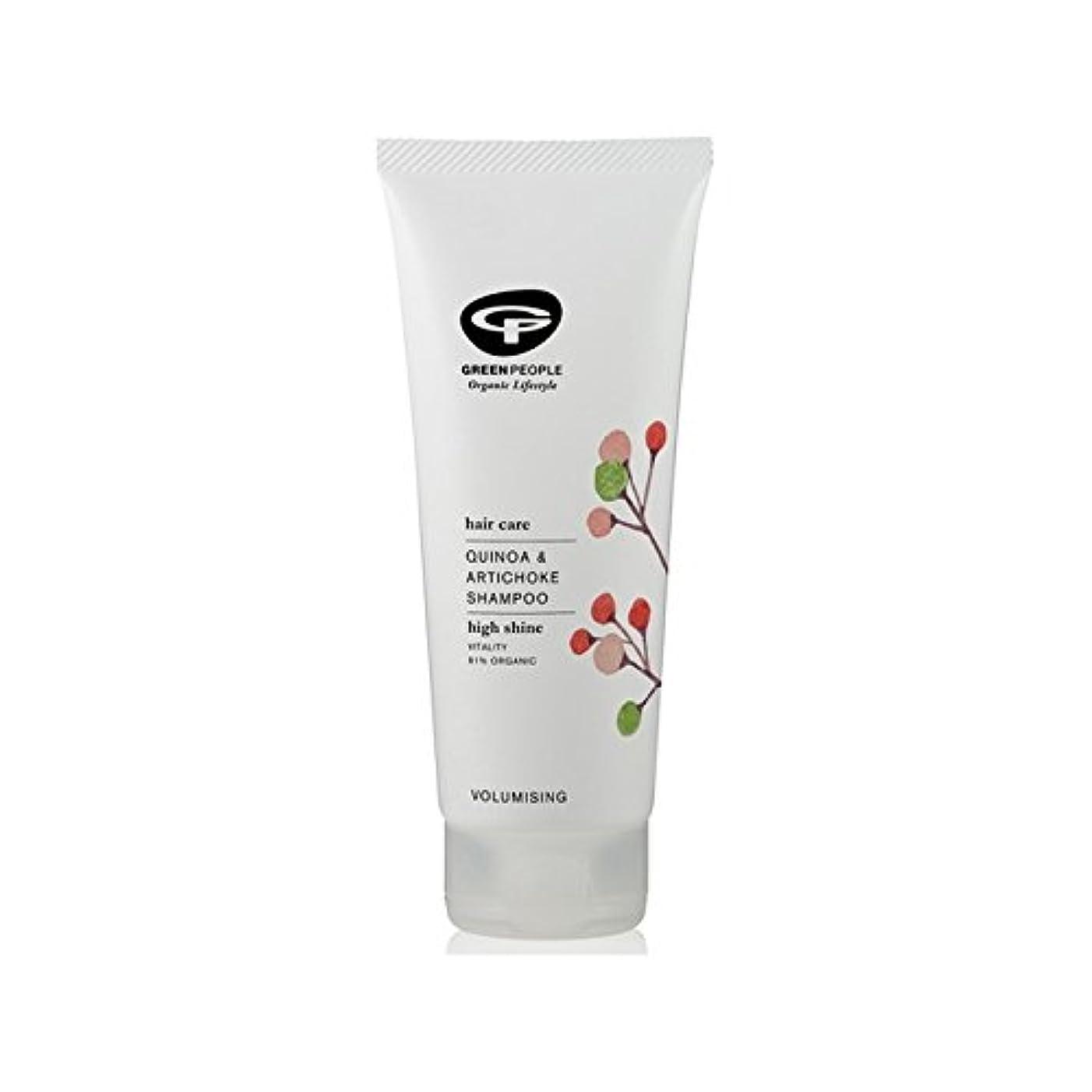 マインドテープゆるい緑の人のキノア&アーティチョークシャンプー(200ミリリットル) x4 - Green People Quinoa & Artichoke Shampoo (200ml) (Pack of 4) [並行輸入品]