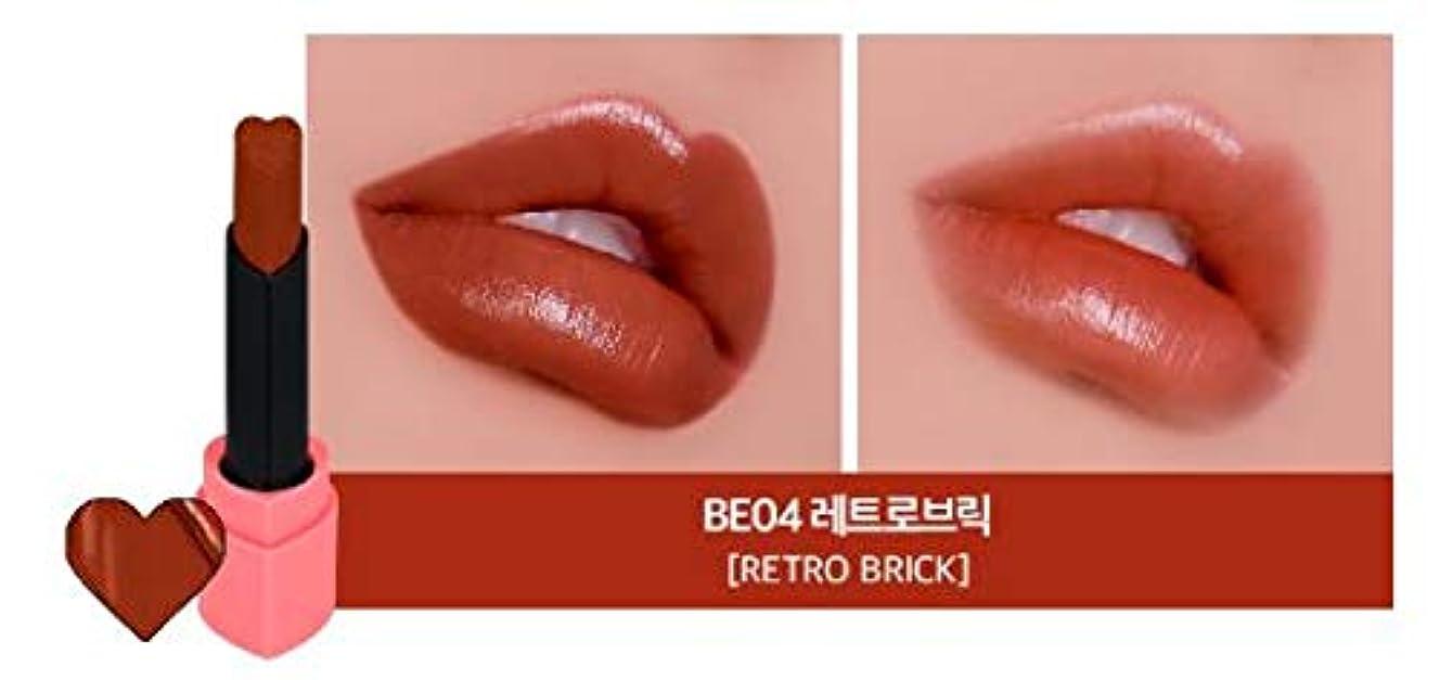 スプリットラジウム勇者[Holika Holika] Heart Crush Lipstick 1.8g?Melting?/ハートクラッシュリップスティック1.8g?メルティング? (#7. BE04 Retro Brick) [並行輸入品]