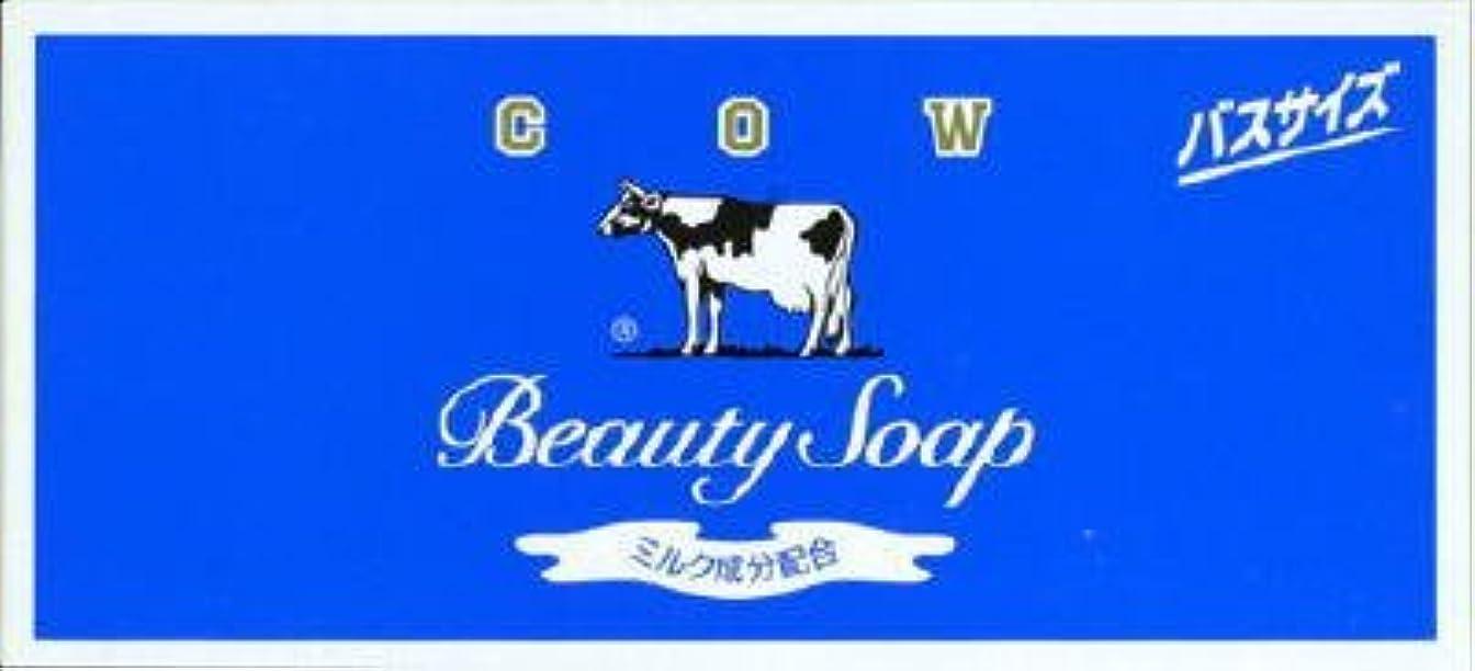 前提条件モールス信号メール牛乳石鹸共進社 カウブランド 牛乳石鹸 青箱 バスサイズ135g×6個入×12点セット (4901525125062)