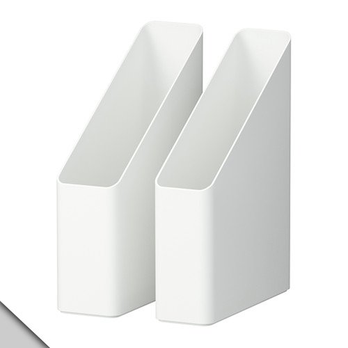 IKEA - PLUGGIS Magazine file, set of 2, white