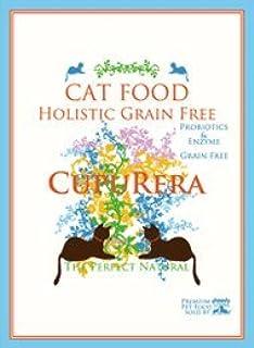 【正規輸入品】CUPURERA(クプレラ)ホリスティックグレインフリーキャットフード(全猫種用)2ポンド(900g)